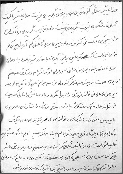 ali_letter