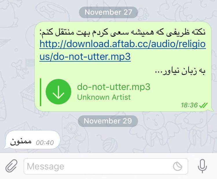 do-not-utter